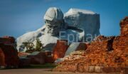 1404375248_brest_fortress_-_fortitude_monument